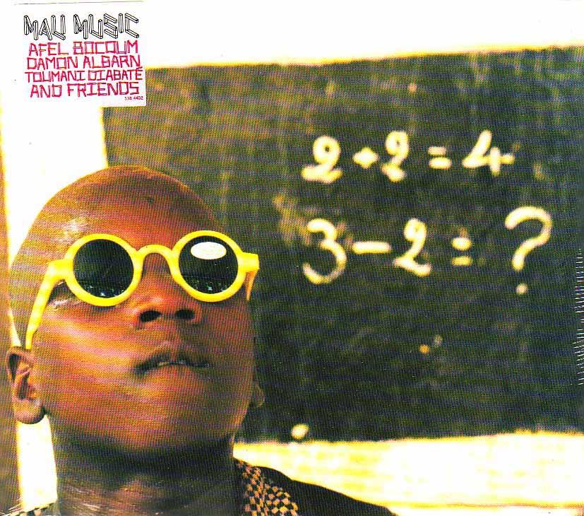 Musique Malienne 15130