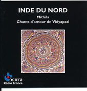 Vidyapati Love Songs | RM.