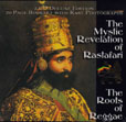 The Mystic Revelation Of Rastafari Grounation