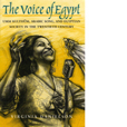 The Voice Of Egypt Virginia Danielson