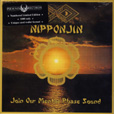 The Far East Family Band Nipponjin
