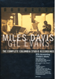 Miles Davis The Complete Columbia Studio Recordings