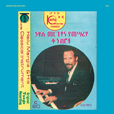 Hailu Mergia And His Classical Instrument Shemonmuanay
